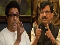 अग्रलेख लिहिण्यापलीकडे काय केलंत?; सोनू सूदवरील टिप्पणीनंतर मनसेचा संजय राऊतांना सवाल - Marathi News | MNS leader Ameya Khopkar has criticized Shiv Sena leader Sanjay Raut | Latest mumbai News at Lokmat.com