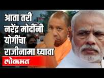 Hathrus Gangrape प्रकरणी NCPतर्फे पुण्यात मशाल मोर्चाचे आयोजन PM Modi | Yogi Adityanath | India News - Marathi News | NCP organizes torch march in Pune over Hathrus Gangrape case PM Modi | Yogi Adityanath | India News | Latest politics Videos at Lokmat.com