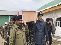 Pulwama Attack: शहीद जवानाच्या पार्थिवाला गृहमंत्र्यांनी दिला खांदा