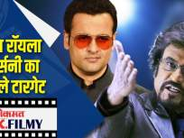 रोहित रॉयला ट्रोेलर्सनी का बनवले टारगेट? - Marathi News | Why did Rohit Roy become the target of Trollers? | Latest entertainment Videos at Lokmat.com