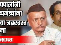 निलेश राणे आणि रोहित पवार यांच्यातील ट्वीटर युध्द - Marathi News | Twitter war between Nilesh Rane and Rohit Pawar | Latest maharashtra Videos at Lokmat.com