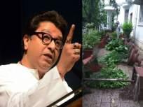 'आमच्या प्रज्ञास्थळावर, महाराष्ट्रधर्मावर झालेला हल्ला'; राजगृहावरील भ्याड कृत्याचा मनसेकडून निषेध - Marathi News | MNS has condemned the attack on the Rajgruh | Latest mumbai News at Lokmat.com