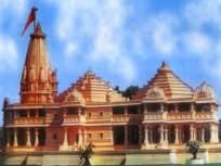 महंत नृत्यगोपाल बनले राम मंदिर तीर्थक्षेत्र ट्रस्टचे अध्यक्ष