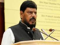 "Ramdas Athawale : ""पदोन्नतीमध्ये आरक्षण नाकारणारा निर्णय मागासवर्गीयांवर अन्याय करणारा"" - Marathi News | ""The decision to deny reservation in promotion is unfair to the backward classes"" - Ramdas Athawale | Latest politics News at Lokmat.com"