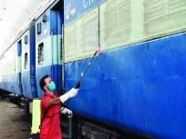 मध्य आणि पश्चिमवर ८९२ डब्यांचे रूपांतर आयसोलेशन वॉर्डमध्ये होणार;लोअर परळ, माटुंगा वर्कशॉपमध्ये काम सुरू - Marathi News | 892 coaches will be converted to isolation wards on the Central and Western railway | Latest mumbai News at Lokmat.com