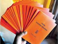'एक देश, एक रेशन कार्ड' योजना राबविणार - भुजबळ