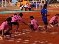 राज्य अजिंक्यपद खो-खो स्पर्धाः पुण्याला दुहेरी अजिंक्यपदाची संधी, मुंबई उपनगर व ठाणे संघाचे आव्हान