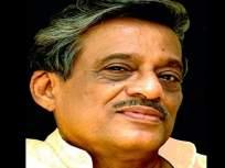 नटवर्य प्रभाकर पणशीकर रंगभूमी जीवनगौरव पुरस्कार स्वर्गीय रत्नाकर मतकरी यांना जाहीर - Marathi News | Natavarya Prabhakar Panashikar Rangbhumi Lifetime Achievement Award announced to late Ratnakar Matkari | Latest mumbai News at Lokmat.com