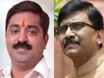 राम कदमांची संजय राऊतांविरोधात पोलीस स्टेशनमध्ये तक्रार