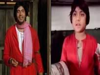 अबब ! 'छोट्या अमिताभची' मोठी कमाई, उद्योगातून होतेय 300 कोटींची उलाढाल - Marathi News | OMG Ravi valecha a little Amitabh from movie becomes successful businessman | Latest bollywood News at Lokmat.com