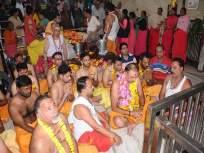 Video: डे नाइट कसोटीपूर्वी रवी शास्त्रींचे होम हवन; महाकालेश्वर मंदिरात पूजा