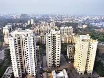 परवडणारे घर निवडण्याचे स्वातंत्र्य मिळेल?; प्रश्न अजूनही अनुत्तरितच - Marathi News | Freedom to choose an affordable home? | Latest mumbai News at Lokmat.com
