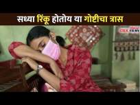 सध्या रिंकू होतोय या गोष्टीचा त्रास | Rinku Rajguru | Lokmat CNX Filmy - Marathi News | Rinku is currently suffering from this thing Rinku Rajguru | Lokmat CNX Filmy | Latest entertainment Videos at Lokmat.com