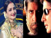 'सूर्यवंशम' सिनेमाशी रेखाचेही खास कनेक्शन,तुमच्याही लक्षात नसेल आली ही 'बिग' गोष्ट - Marathi News | Rekha Has A Special Connection with Movie Sooryavansham', you may not have noticed yet | Latest bollywood News at Lokmat.com