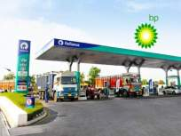 स्वत:चा पेट्रोलपंप खोला, बंपर कमाई करा; Reliance Jio 3500 नवे पेट्रोल पंप वाटणार - Marathi News | Open your own petrol pump, earn income; Reliance Jio-BP will open 3500 new petrol pump | Latest national Photos at Lokmat.com