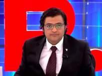 होय! रिपब्लिकने टीआरपी घोटाळ्यासाठी पैसे दिले; आरोपीने गुन्हा कबूल केला - Marathi News | Yes! Republic TV paid for the TRP scam; accused Accept crime | Latest crime News at Lokmat.com