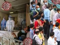 CoronaVirus Precautions : कोणता मास्क डबल लावण्याची गरज असते? कोणता नाही; संसर्गापासून लांब राहण्याचा सोपा मार्ग - Marathi News   CoronaVirus Precautions : Which mask is better double or single against covid-19   Latest health News at Lokmat.com