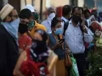 दिलासादायक! सार्वजनिक स्थळी कोणत्याही जागेवर स्पर्श केल्यास पसरणार नाही कोरोना?;संशोधनातून खुलासा - Marathi News | Risk of touching something and catching coronavirus is tiny new research shows | Latest health News at Lokmat.com