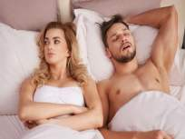 लैंगिक जीवन : एका राऊंडनंतर पुरूष लगेच का झोपतात? वाचामहिलांच्या मनातील प्रश्नाचं उत्तर... - Marathi News | Sex Life : Why Do Men Sleep Immediately After a Sex? api | Latest sexual-health News at Lokmat.com