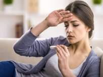 मानसिक तणावामुळेही येऊ शकतो ताप, अनेक आजारांचं ठरू शकतं कारण! - Marathi News | Mental stress can cause fever according to research api | Latest health News at Lokmat.com