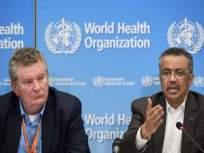Coronavirus : अनेक देशांना कोरोनाबाबतची 'ही' चूक महागात पडेल, WHO कडून इशारा! - Marathi News | Coronavirus : World health organization urged countries to wake-up | Latest health News at Lokmat.com