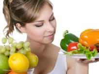 बसून बसून वाढलेला लठ्ठपणा कमी करण्यासाठी फळं जास्त फायदेशीर की भाज्या? - Marathi News | What is more beneficial for weight loss fruits or vegetables ? | Latest health News at Lokmat.com