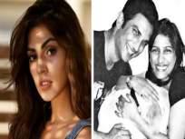 रियाला सीबीआयचा दणका, म्हणाले - सुशांतच्या बहिणींवर लावलेले आरोप काल्पनिक... - Marathi News | Rhea Chakraborty allegations against the late actor Sushant Singh Rajput sisters are speculative says cbi | Latest bollywood News at Lokmat.com