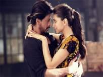 शाहरूखच्या 'पठाण'साठी मोठं मानधन घेणार दीपिका पादुकोण, आकडा वाचून व्हाल अवाक्... - Marathi News | Deepika Padukone will charge 15 crore rupees for Shah Rukh Khan and John Abraham starrer Pathan | Latest bollywood News at Lokmat.com
