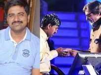 KBC मध्ये ५ कोटी रूपये जिंकणारा बिहारचा सुशील कुमार आता काय करतो? - Marathi News | Kaun Banega Crorepati winner Sushil Kumar work nowadays | Latest television News at Lokmat.com