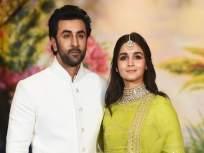 बाबो! रणबीर आणि आलियाच्या 'ब्रम्हास्त्र'चं बजेट आउट ऑफ कंट्रोल, आकडा वाचून जाल चक्रावून - Marathi News | Brahmastra makers say budget of Ranbir Kapoor and Alia Bhatt starrer is way over Rs 300 crore | Latest bollywood News at Lokmat.com