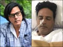 'आशिकी'फेम राहुल रॉयला ब्रेन स्ट्रोकचा झटका, सिनेमाचं शूटींग करताना अचानक बिघडली तब्येत! - Marathi News | Rahul Roy suffers brain stroke during film shooting in Kargil | Latest bollywood News at Lokmat.com