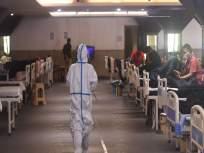 Coronavirus : कोरोनामुळे होणाऱ्या मृत्युबाबत रिसर्चमधून धक्कादायक दावा, दुर्लक्ष पडू शकतं महागात.... - Marathi News | Coronavirus: Covid-19 can kill months after infection says study | Latest health News at Lokmat.com