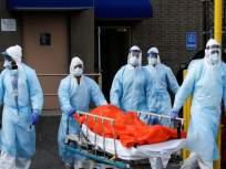 कोरोना रूग्णाच्या डेड बॉडीला स्पर्श केल्याने संक्रमण पसरतं का? वाचा एक्सपर्ट काय सांगतात.... - Marathi News | Corona dead body covid19 infections expert opinion question answer | Latest health News at Lokmat.com