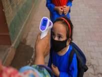 कोरोनाच्या तिसऱ्या लाटेचा लहान मुलांना अधिक धोका? एक्सपर्ट म्हणाले - घाबरण्याची अजिबात गरज नाही, कारण.... - Marathi News | Covid 19 : No evidence for coronavirus third phase in India will effect kids more | Latest health News at Lokmat.com