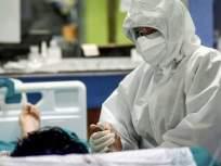 Plasma Therapy : का बंद करण्यात आला प्लाज्मा थेरपीने कोरोनाचा उपचार? जाणून घ्या कारण.... - Marathi News | Coronavirus : Why ICMR junked plasma therapy as part of covid 19 treatment | Latest health News at Lokmat.com