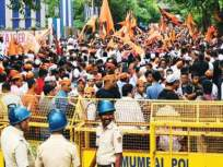 मराठा आरक्षण, काल, आज आणि ??? - Marathi News | Maratha reservation, yesterday, today and ??? | Latest mumbai News at Lokmat.com