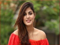 आठ वर्षापूर्वी रियाने केले होते 'हे' ट्विट, पुन्हा होतंय व्हायरल, जाणून घ्या यामागचे कारण ? - Marathi News | Rhea Chakraborty tweet From Eight Years Ago Is Going viral Again | Latest bollywood News at Lokmat.com