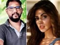 रिया चक्रवर्तीचा मोबाइल नंबर समजून 'या' व्यक्तीला लोक देत आहेत शिव्या, वैतागून मोबाइल केला बंद... - Marathi News | Rhea Chakraborty mobile number call another person faces a volly of abuse sushant Navi Mumbai | Latest mumbai News at Lokmat.com
