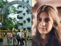 रिया चक्रवर्तीच्या न्यायालयीन कोठडीत वाढ, ६ ऑक्टोबरपर्यंत तुरुंगवास; मुंबई उच्च न्यायालयात दाखल केली याचिका - Marathi News | Riya Chakraborty remanded in judicial custody till October 6; Petition filed in Mumbai High Court | Latest bollywood News at Lokmat.com