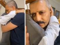 Emotional Video: ...अन् विलासरावांच्या 'स्पर्शा'ने रितेश गहिवरला, बाप-लेकाची हळवी गळाभेट - Marathi News | riteish deshmukh emotional video on vilasrao deshmukh birth anniversary | Latest maharashtra News at Lokmat.com