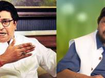 Coronavirus: राज ठाकरेंची भाषा असंवैधानिक, 'गोळ्या' घालायच्या भाषणाला आठवलेंचा विरोध - Marathi News | Coronavirus: Raj Thackeray's language unconstitutional, opposition to shoot by gun. Says ramdas athavale MMG | Latest mumbai News at Lokmat.com
