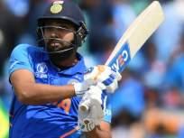 India vs West Indies : रोहित शर्माने रचला इतिहास, 'हा' पराक्रम करणारा बनला भारताचा पहिला क्रिकेटपटू