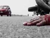 महामार्ग पूर्ण करताना किती नरबळी द्यायचे?