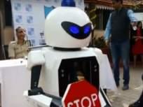 पुणे वाहतूक पोलिसांसोबत आता रोबोट ही करणार वाहतूक नियमन