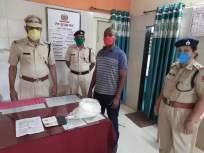 मुंबई आरपीएफची मोठी कारवाई, एक्सप्रेस ट्रेनमध्ये सापडले2 कोटींच्या ड्रग्जचे घबाड - Marathi News | Mumbai RPF's major operation, drugs worth Rs 2 crore found in express train | Latest crime News at Lokmat.com