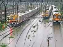 अत्यावश्यक सेवेतील लोकललाही पावसाचा फटका; जाणून घ्या पश्चिम,मध्य अन् हार्बर रेल्वेची स्थिती - Marathi News | Impact of torrential rains on local services in essential services; West, in, Learn the status of the Harbor Railway | Latest mumbai News at Lokmat.com