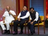 Maharashtra Government : 'याद मुझे दर्द पुराने नही आतें', संजय राऊतांनी 'शायरी'तून भाजपाला डिवचले
