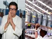 इंग्रजी माध्यमाच्या शाळांमध्ये आम्हाला येण्याची परवानगी दिलेली नाही; डबेवाल्यांची राज ठाकरेंकडे तक्रार - Marathi News | We are not allowed to attend English medium schools; Dabewala's complaint to mns chief Raj Thackeray | Latest mumbai News at Lokmat.com