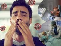 पावसाळ्यात वाढताहेत सर्दी, खोकल्याच्या समस्या; बचावासाठी आयुष मंत्रालयानं सांगितले 'हे' उपाय - Marathi News | Monsoon season gives lot of infection ministry of ayush suggest some home remedies | Latest health News at Lokmat.com