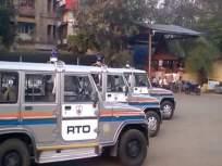 आरटीओच्या तीन अधिकाऱ्यांना पदोन्नती - Marathi News | Promotion to three officers of RTO | Latest mumbai News at Lokmat.com
